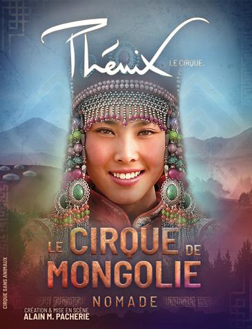 Les étoiles du cirque de Mongolie